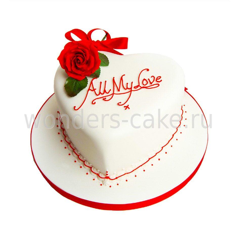 Торт из мастики своими руками на 14 февраля